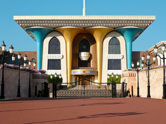 Sultan Palast in Muscat