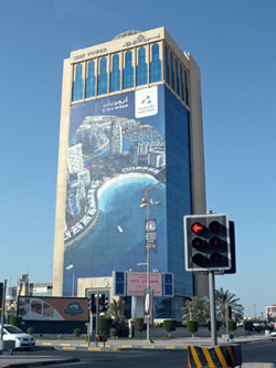 Bahrain: 'Salman Industrial City' to attract foreign investors